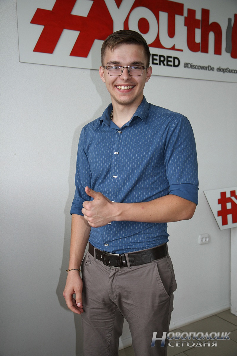 Il'ja AZARChENKO