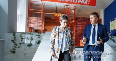 Между Новополоцком и Бузулуком  (Россия) подписан договор о намерениях сотрудничества
