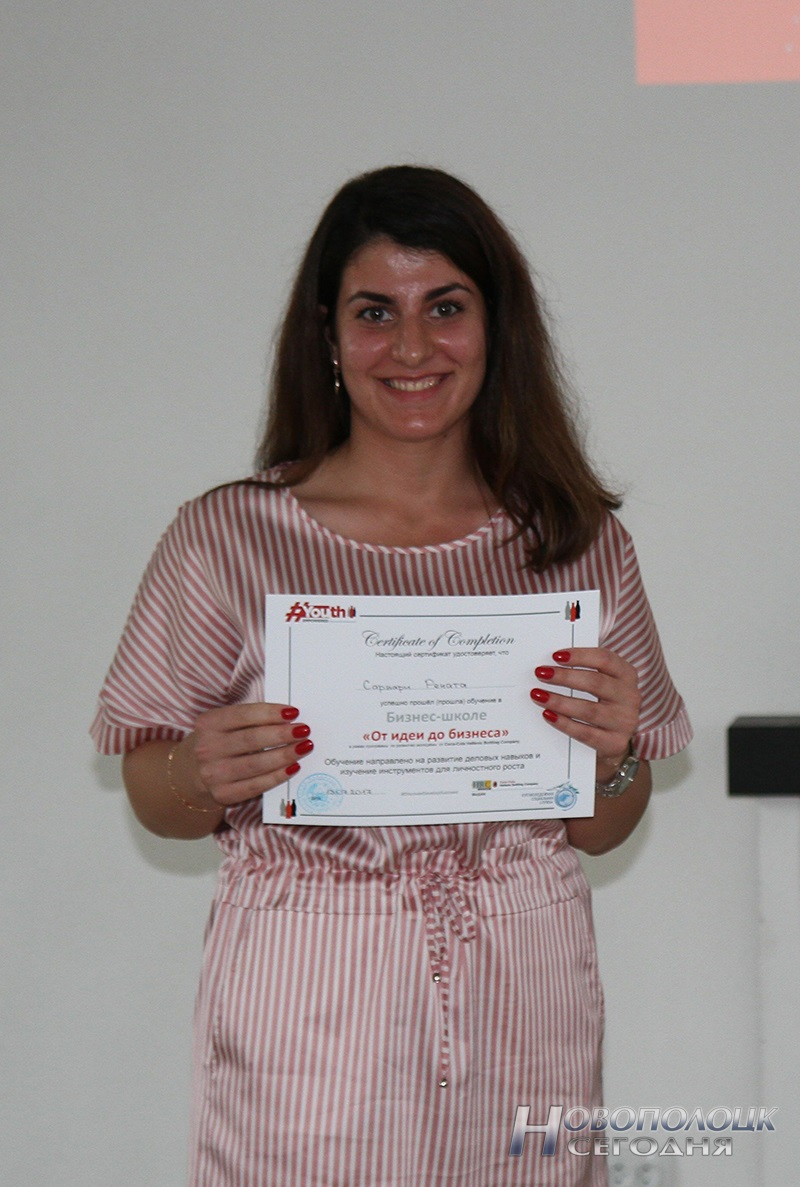 Renata SARVARI