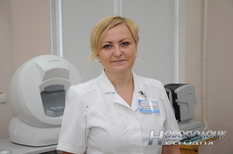 Svetlana Sharafanovich