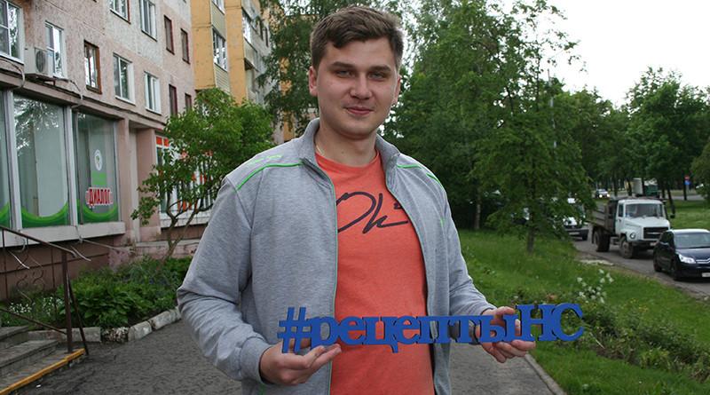 Vladimir Teteruk