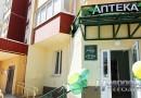 В 10-м микрорайоне Новополоцка открылась аптека Витебского УП «Фармация»