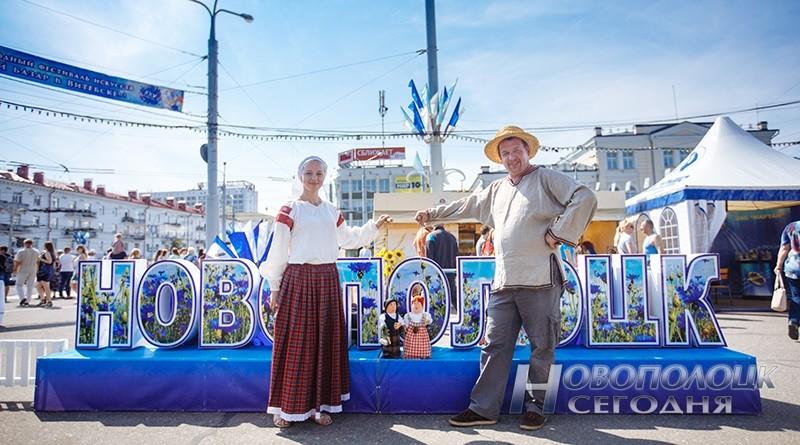 novopolock na slavjanskom bazare (2)