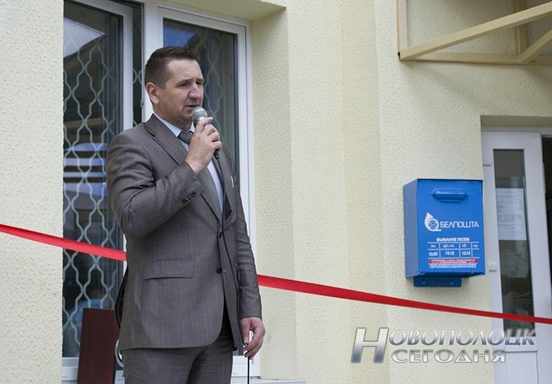 pochta v 10-m mikrorajone Novopolocka (4)