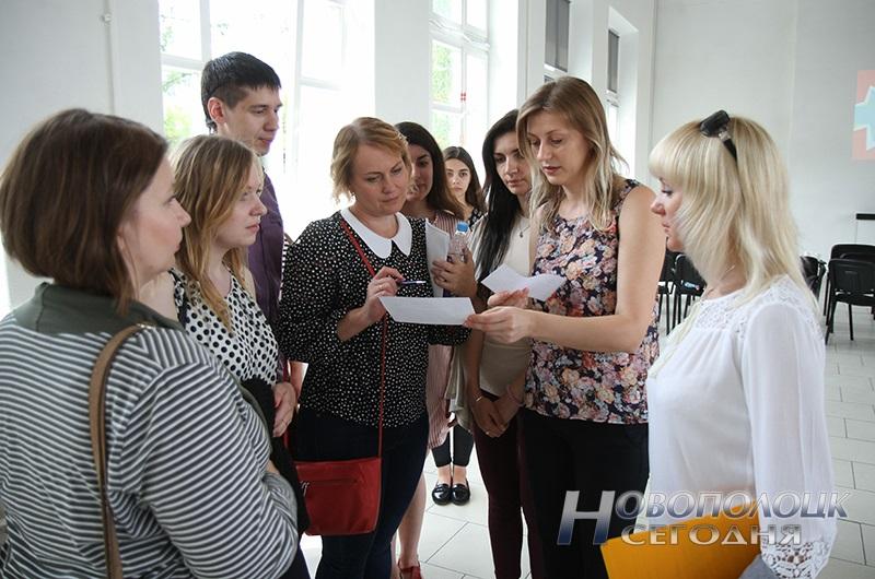 regional'nyj nabor biznes-shkoly «Ot idei do biznesa» (2)