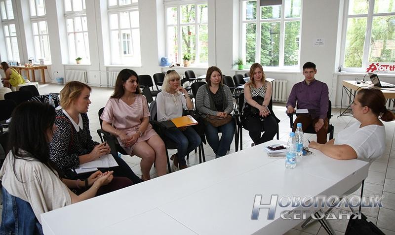 regional'nyj nabor biznes-shkoly «Ot idei do biznesa» (4)