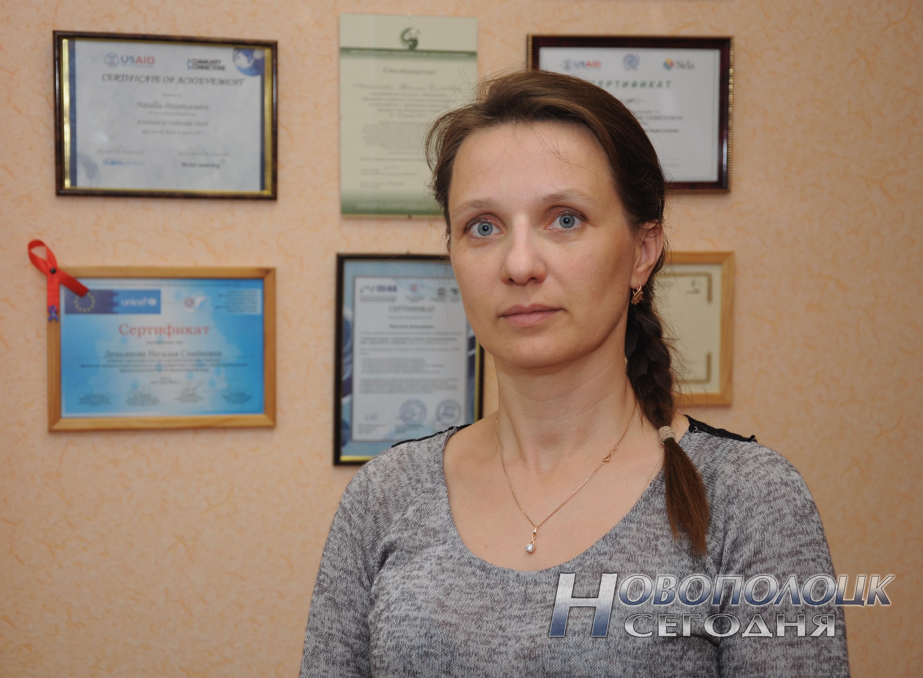 Наталья Демьянова