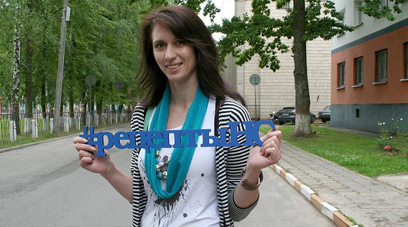 Elena Zhdanova