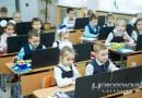 В Беларуси предлагается обсудить возврат к пятибалльной системе оценки знаний