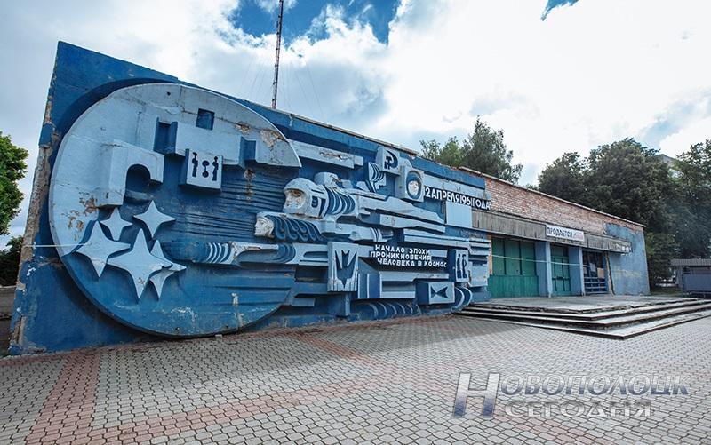kinoteatr Kosmos aukcion (1)