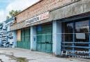 В сентябре состоится 9-й аукцион по продаже здания бывшего кинотеатра «Космос»