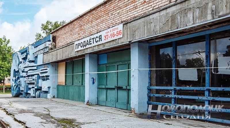 kinoteatr Kosmos aukcion (2)