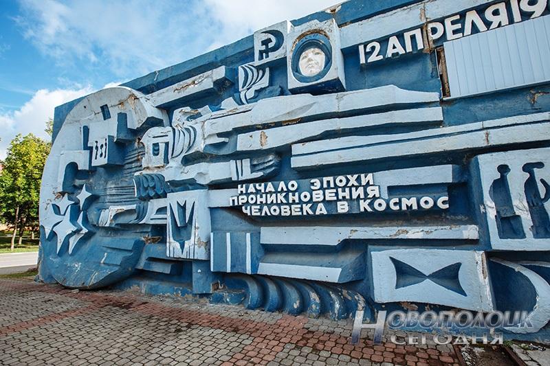 kinoteatr Kosmos aukcion (3)