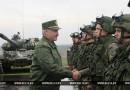 Совместное стратегическое учение вооруженных сил Беларуси и России «Запад-2017»