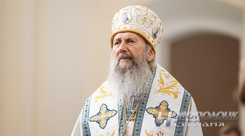 Arhiepiskop Polockij iGlubokskij Feodosij (3)
