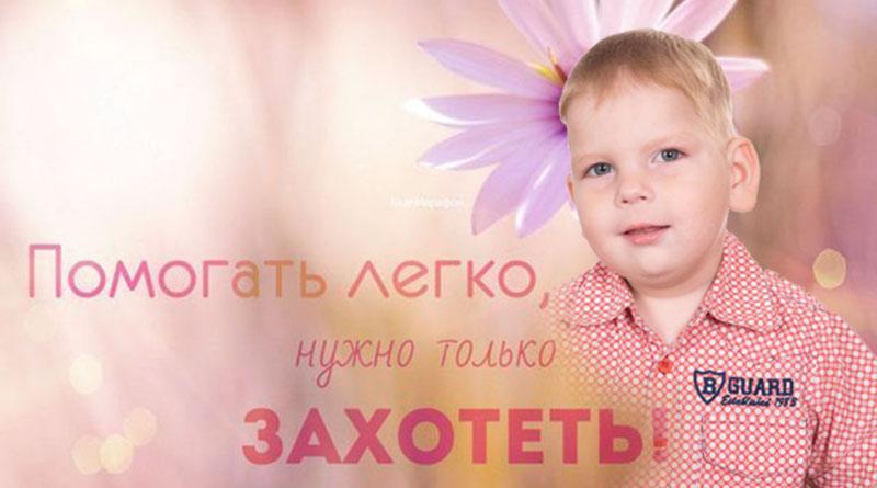 Vanja Onishhenko