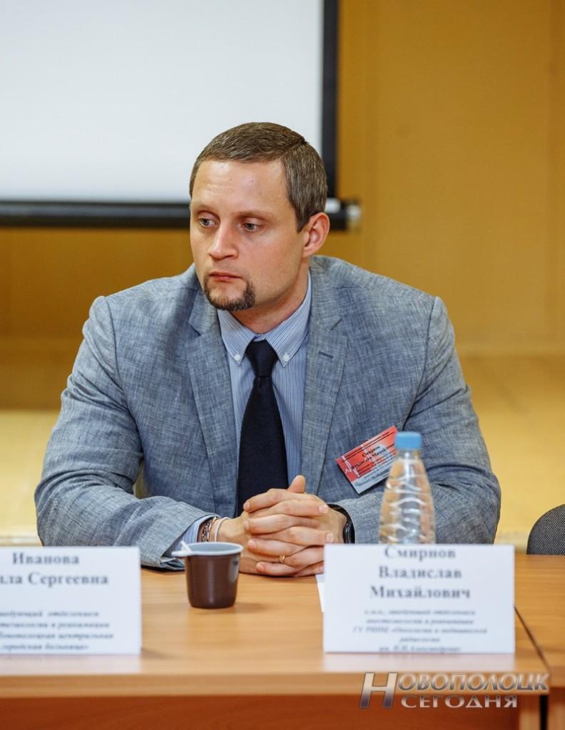 konferencija anesteziologov v Novopolocke (4)