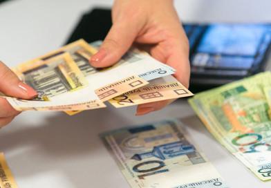 Трудовые пенсии с 1 ноября вырастут в среднем на 5%