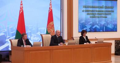 Лукашенко: тарифы на ЖКУ должны быть подъемными для народа
