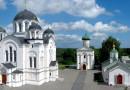Программа мероприятий празднования  1025-летия  образования  Полоцкой епархии
