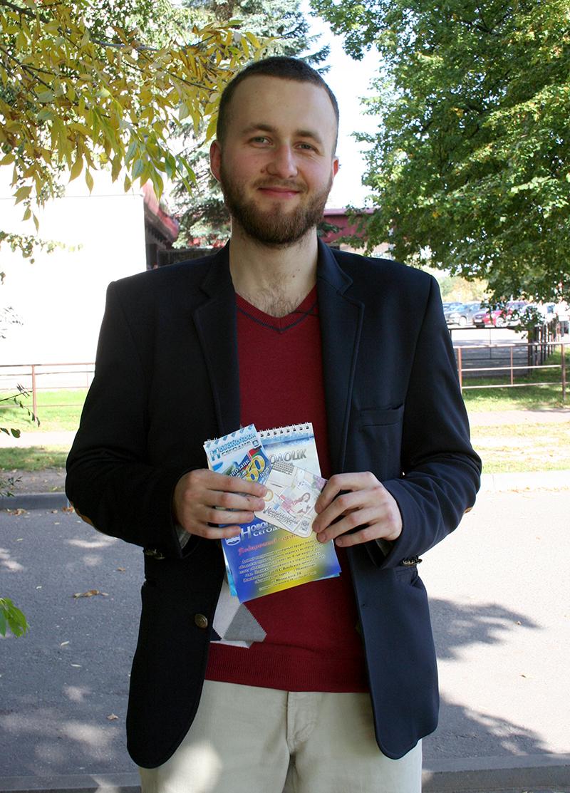 Aleksej Burak