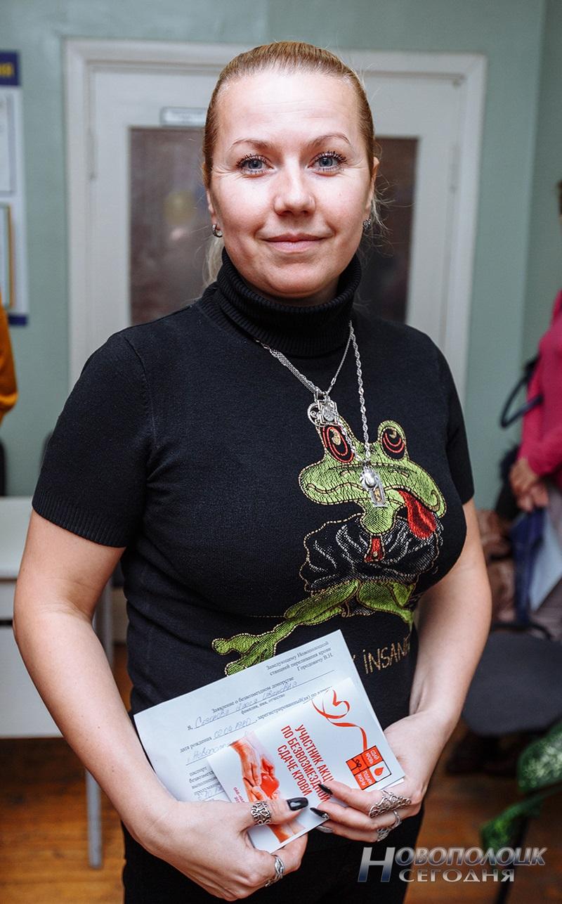 Alesja Sazonova
