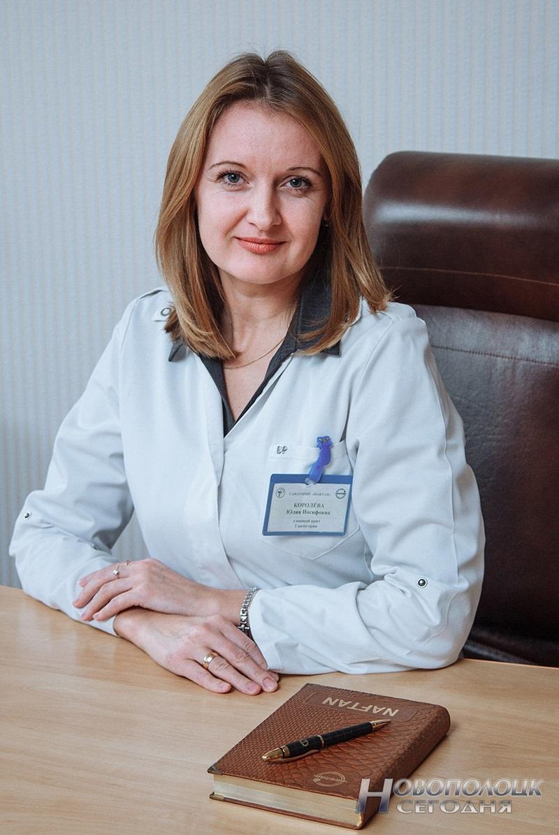 Julija Koroljova
