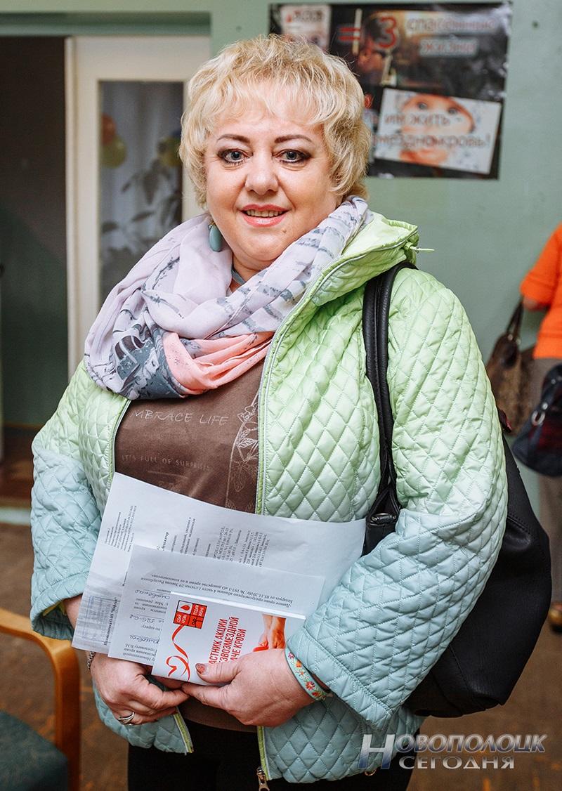 Ljudmila Horoshevskaja