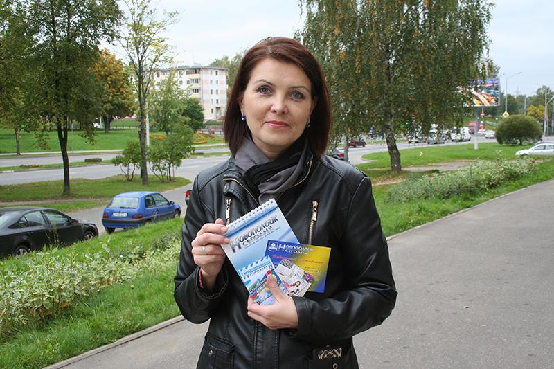 Natal'ja Losikova
