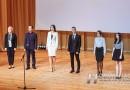 В Полоцком госуниверситете выбрали лучшего студента 2017 года (фото и видео)