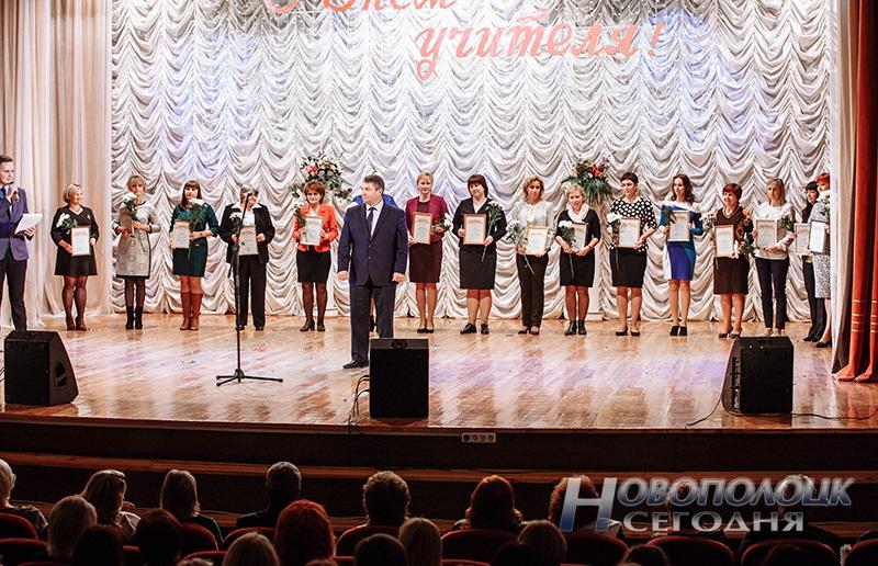 den' uchitelja koncert novopolock (6)