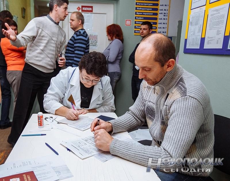Анализ крови в новополоцке медсправка на оружие в москве зао