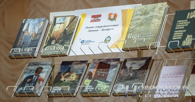 Фонды научной библиотеки Полоцкого госуниверситета пополнились книгами об истории, культуре, этнографии Латвии