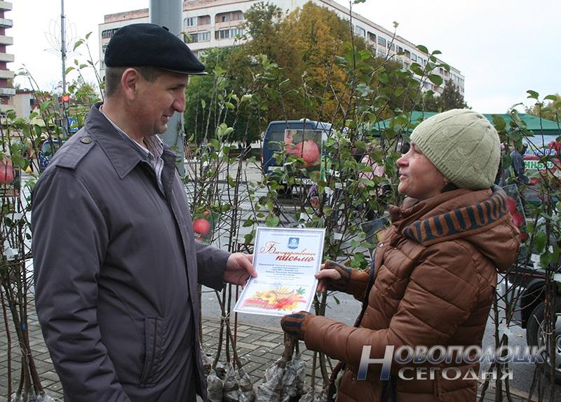 osennjaja jarmarka v Novopolocke (4)