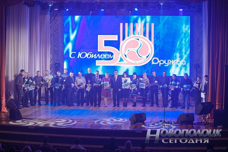 polocktransneft' druzhba 50 (10)