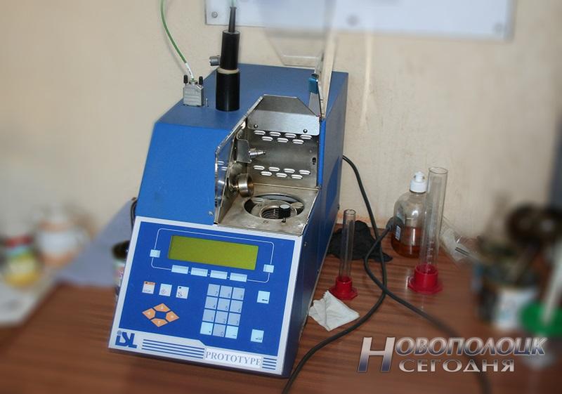 pribor mini-distilljacii nefteproduktov