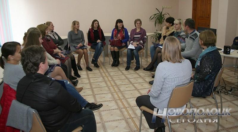seminar dlja roditelej (6)