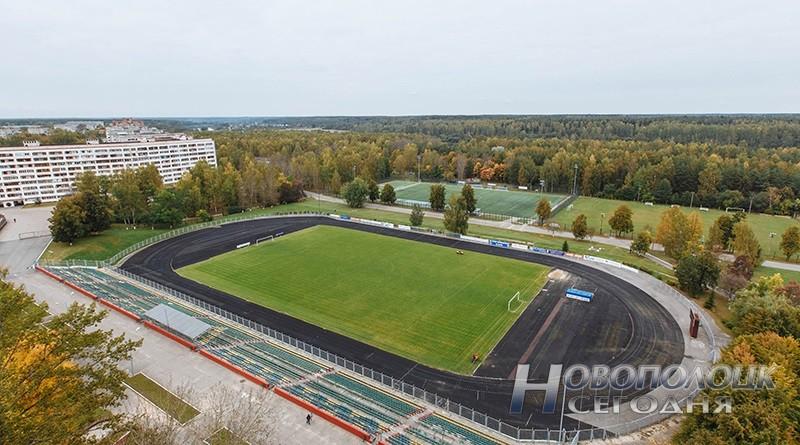 stadion Atlant (2)