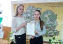 Исследование юных новополочан по топонимике заняло 2-е место в области
