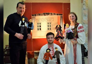 Театр кукол «Капялюш» стал четырехкратным победителем областного конкурса «Лялечны свет»