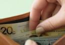 Зарплаты младшему медперсоналу и начинающим врачам планируют повысить в Беларуси с 1 декабря