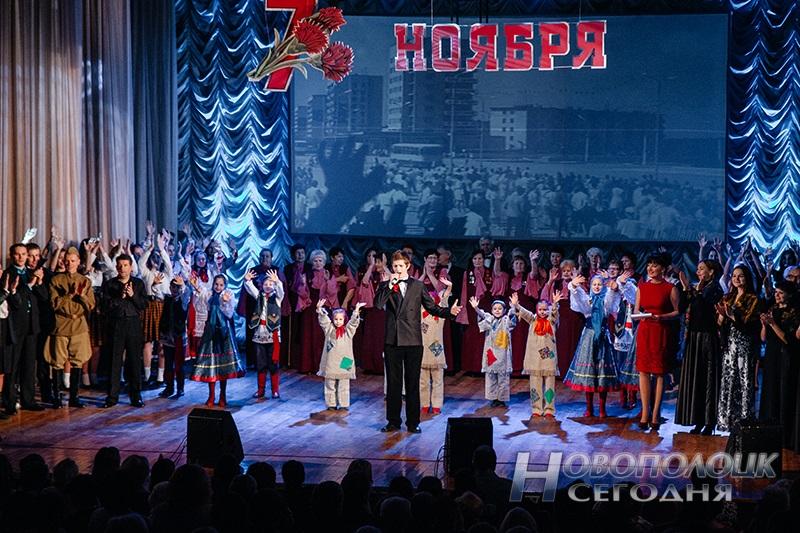 100 let revoljucii koncert novopolock (8)