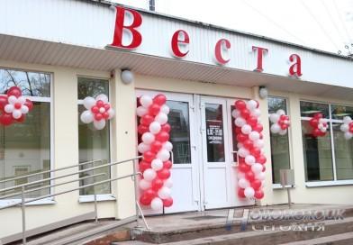 Магазин №2 ОАО «Веста» открылся в Новополоцке (бывший универсам«Селена»)