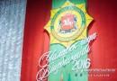 Лауреатов звания «Человек года Витебщины» будут определять в пяти номинациях