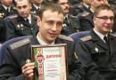 Представитель Новополоцкого ГОВД Вадим Маркович признан лучшим в стране участковым