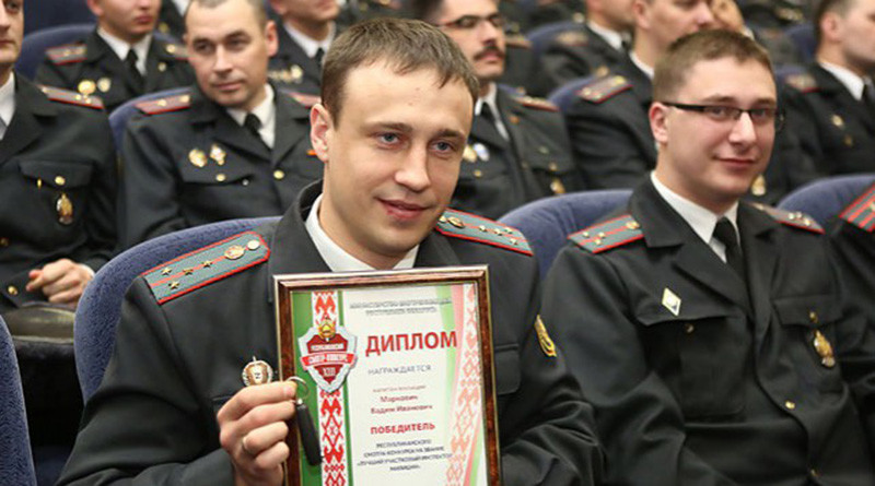 Vadim Markovich