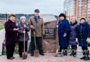 Городской совет ветеранов внес свой вклад в обустройство бульвара им. К.А.Кунцевича в Новополоцке