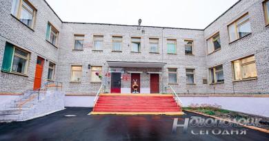 Детский ясли-сад №20 г.Новополоцка отметил свой 45-й день рождения