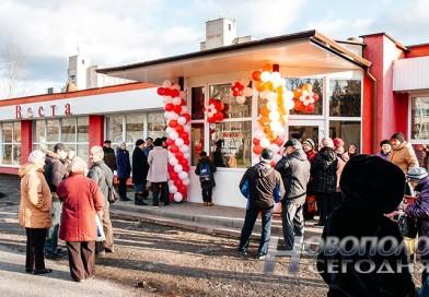 Магазин №6 ОАО «Веста» открылся в Новополоцке (бывший «Красный»)