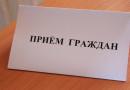 Прием граждан совместно проведут прокурор Витебской области и начальник Управления Следственного комитета Республики Беларусь по Витебской области